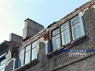 Десятки детей остались без крыши над головой
