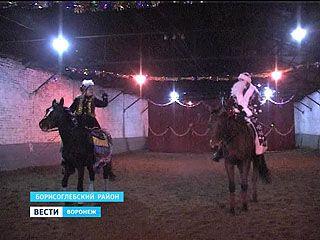 Десятый по счёту театральный сезон открыли в Борисоглебской конноспортивной школе
