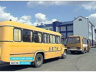 Детей из хутора Фёдоровский никто не берётся возить в школу