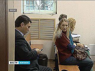 Дети Дарины Мартыновой пока останутся с ней в Москве