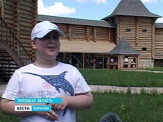 Дети из общества инвалидов посетили липецкий сафари-парк