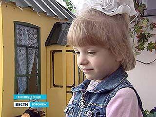 Девочка без документов и родителей скоро может получить и то, и другое