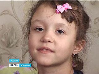 Девочка из Калача нуждается в дорогостоящей операции