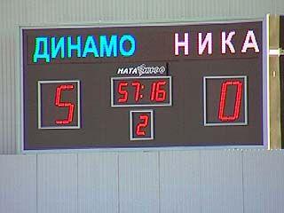 """""""Динамо"""" : """"Ника"""" - 5:0"""
