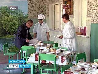 Директор Острогожской школы-интерната лишился работы