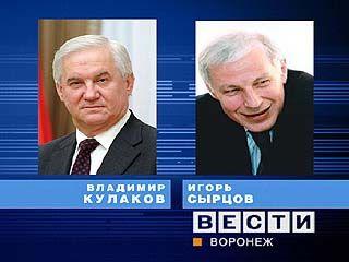 Директор Почты России прибыл в Воронеж