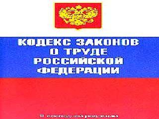 Директор школы села Березовка нарушала трудовое законодательство