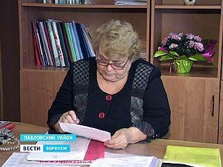 Директор школы выиграла суд против чиновников, которые её уволили в пользу экс-мэра Павловска