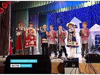 Для детей с ограниченными возможностями в Острогожске прошел благотворительный фестиваль