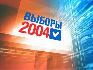 Для проведения предвыборной агитации на телевидении выделено 600 минут