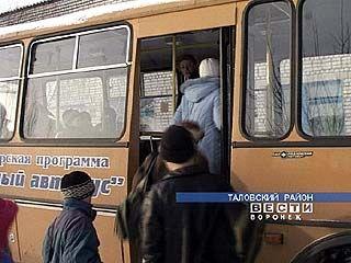 Для школ будет закуплено 33 автобуса