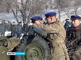 Для воронежцев воссоздали фрагменты Воронежско-Харьковской операции