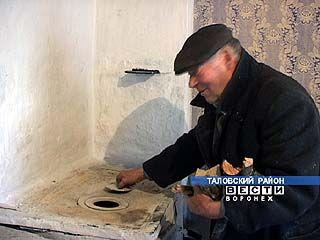 Для завершения газификации необходимо 1600000 рублей
