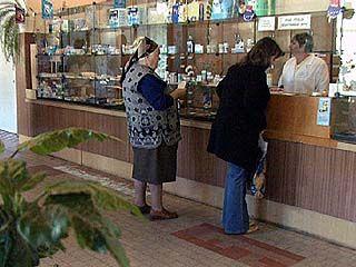 Для жителей ленинского района открылась муниципальная аптека