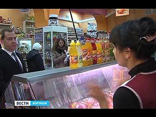 Дмитрий Медведев вспомнил воронежские магазины своего детства и подбодрил промышленников в кризис