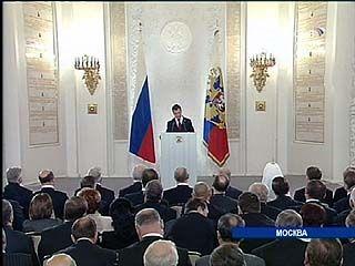Дмитрий Медведев выступил с Посланием Федеральному собранию