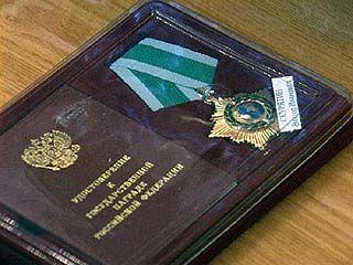 Дмитрию Мещерякову вручат медаль за полезную работу