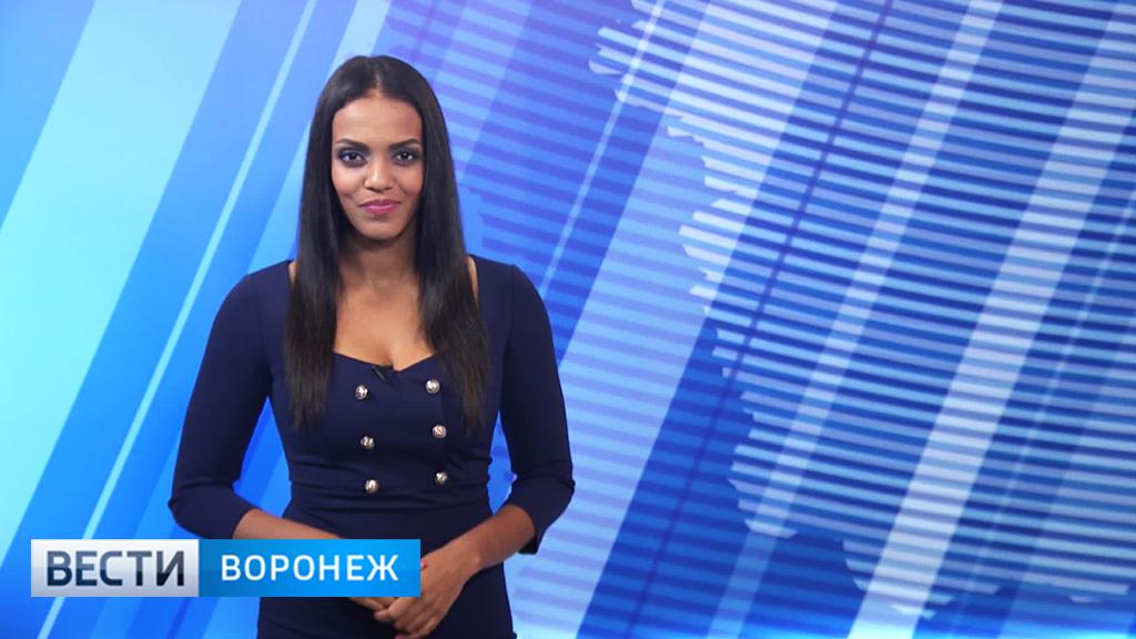 Прогноз погоды с Фантой Диоп на 17.10.17