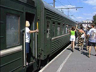 До 10 октября будет снижена стоимость проезда на поездах дальнего следования