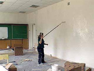 До начала учебного года не удастся полностью отремонтировать все школы