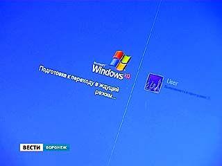 До окончания техподдержки Windows XP и пакета приложений Office 2003 осталось чуть менее полугода