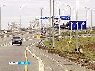 До открытия участка дороги в обход Воронежа осталось пару недель