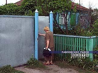 Доктор получил дом площадью 120 квадратных метров