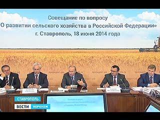 Долг аграриев перед банками достиг колоссальной суммы - 2 триллиона рублей