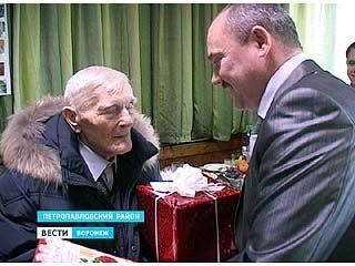 Долгожители Воронежской области получат поздравления от президента России