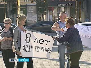 """Дольщики """"Северной короны"""" вышли на митинг - 170 семей заселения ждут с 2006 года"""