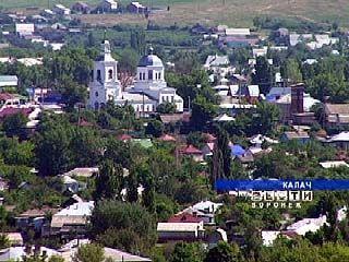 Должность главы Калачеевского района свободна