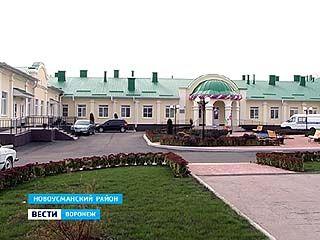 Дом-интернат в селе Орлово Новоусманского района принял первых пациентов