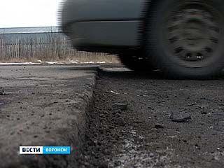 Дорога на улице Урывского теперь стала полосой препятствий