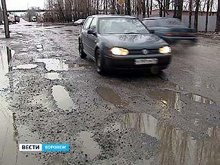 Дороги в Воронеже, проложенные несколько месяцев назад, разваливаются