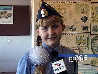 Дорожную службу в Поворино несут школьники