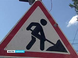 Дорожные работы на улице Никитинской затягиваются на неопределённый срок