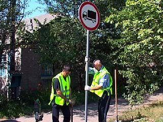 Дорожные знаки - головная боль воронежских автоинспекторов