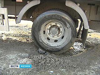 Дорожный фонд 2015 выделит на улицы Воронежа гораздо меньше, чем планировалось