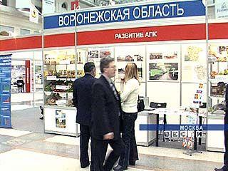 Достижения предприятий области были отмечены на выставке в Москве