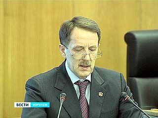 Достижениям Воронежской области сегодня аплодировали. Итоги 5 лет подвёл Алексей Гордеев