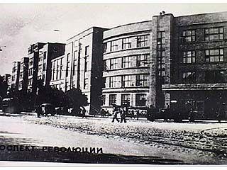 Довоенный Воронеж был одним из самых красивых и благоустроенных городов