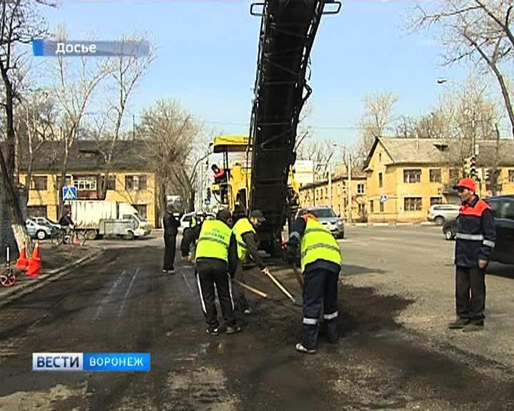Скоро в Воронеже начнётся крупнейший ремонт дорог за многие годы