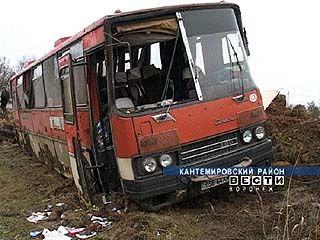 ДТП в Подгоренском районе: погибло три человека