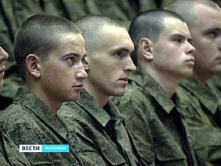 Два десятка новобранцев из Воронежа отправляются служить в президентский полк