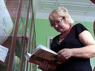 Два воронежских музея и библиотека получили президентские гранты