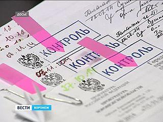 Две Управляющие компании Воронежа оштрафованы за астрономические счета