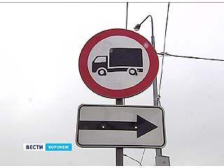 Движение многотонников в определенные часы на центральных магистралях может попасть под запрет