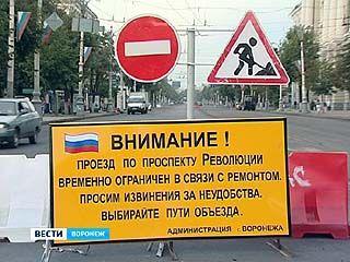 Движение транспорта на прилегающих к проспекту Революции улицах будет затруднённым