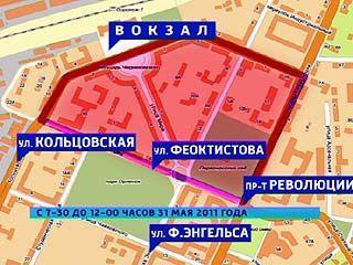 Движение в районе главного вокзала и Кольцовской перекрыто