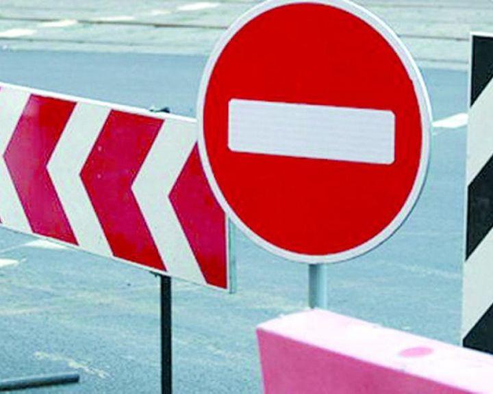 Движение в центре Воронежа будет приостановлено на нескольких улицах